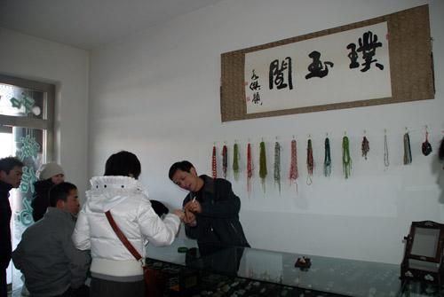 老王玉器简介