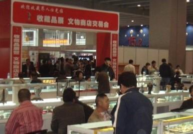 北京老山玉器