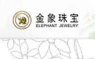 金象珠宝官网