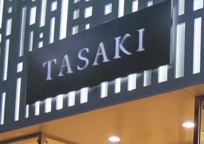 TASAKI泰国