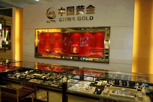 中国黄金珠宝简介