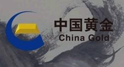 中国黄金专卖店