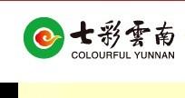 七彩云南专卖店