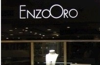 上海ENZO