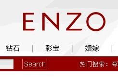 ENZO旗舰店