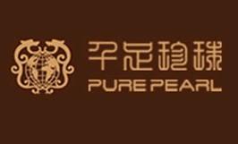 千足珍珠logo