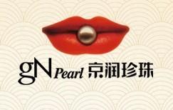 京润珍珠官网