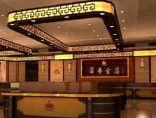 北京萃华金店