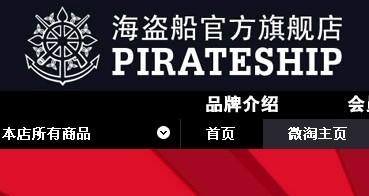 海盗船银饰旗舰店