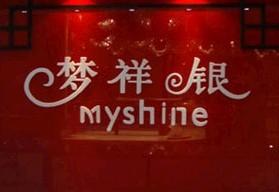 北京梦祥银饰