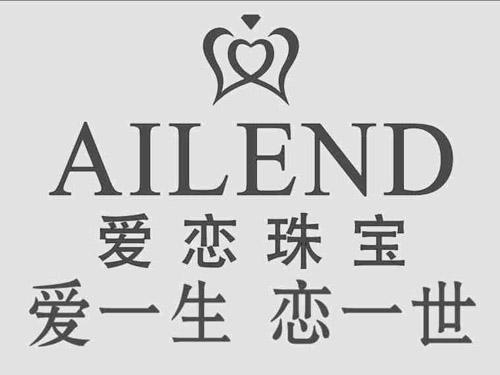 爱恋珠宝品牌简介