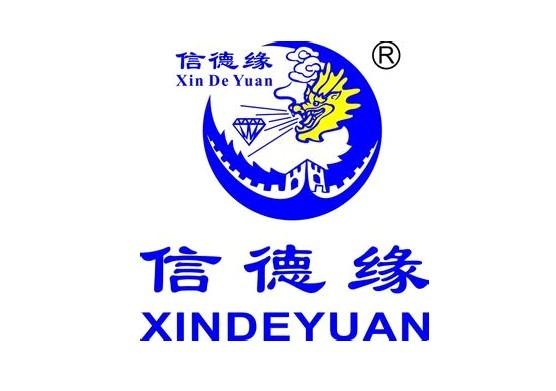 信德缘logo