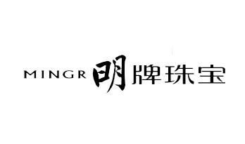 明牌珠宝logo