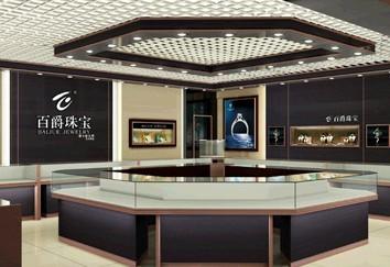 北京百爵珠宝