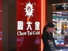 香港周大金珠宝