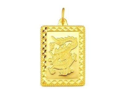 金龙珠宝吊坠