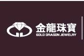 金龙珠宝官网