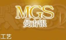 曼谷银MGS京东店
