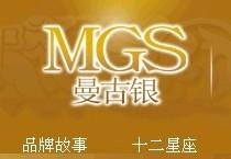 曼谷银MGS旗舰店