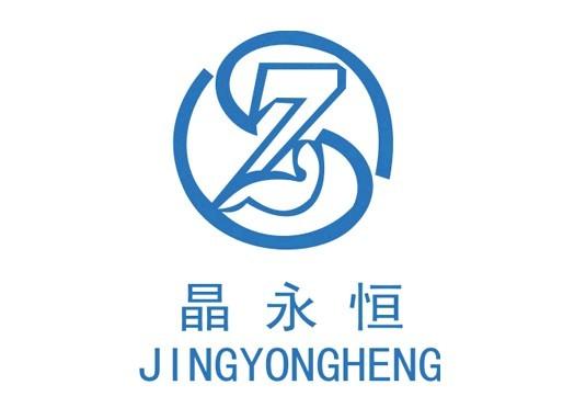 晶永恒珠宝logo