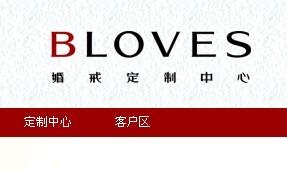 BLOVES官网