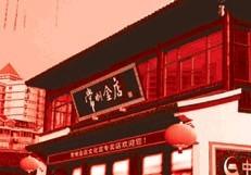 杭州常州金店