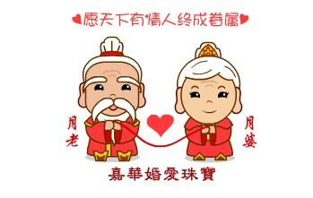 嘉华珠宝官网