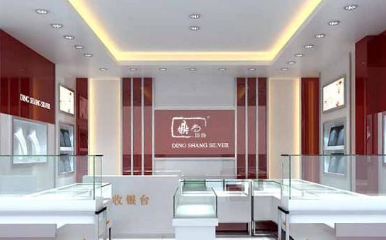 鼎尚银饰上海