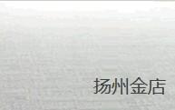 扬州金店官网