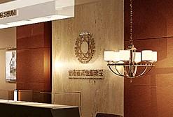 香港南洋珠宝