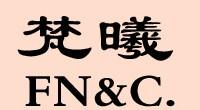 梵曦FN&C