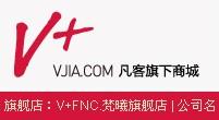 梵曦FN&C凡客V+店铺