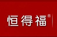 恒得福珠宝旗舰店
