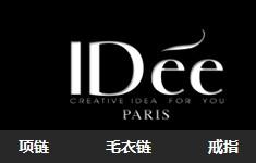 法国IDee旗舰店