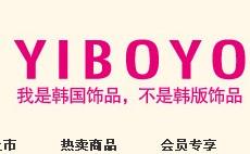 YIBOYO珠宝旗舰店