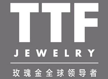 TTF珠宝