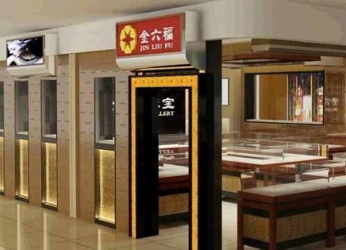 香港金六福珠宝售后服务怎么样