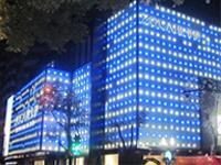 佐卡伊杭州钻石大厦