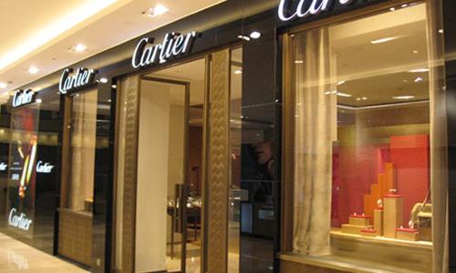 北京卡地亚珠宝店