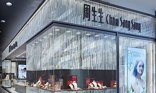 南京周生生珠宝店