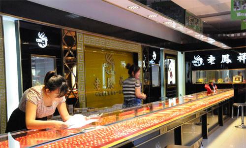 产品涵盖钻石,钻戒,珠宝首饰,珍珠,戒指等,通过青岛老凤祥珠宝店,你将
