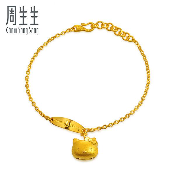 深圳周生生万象城珠宝店