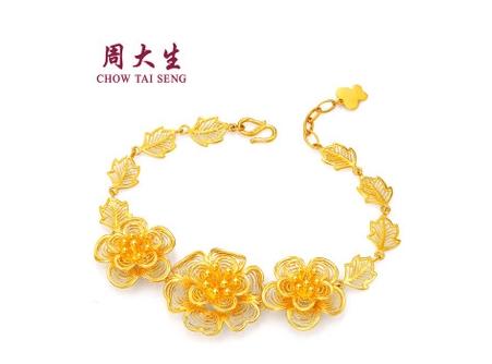 深圳周大生罗湖区东方国际珠宝交易中心珠宝店