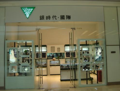 杭州银时代·国际萧山区体育路珠宝店