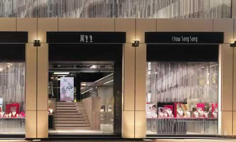 广州周生生天河区正佳购物广场珠宝店