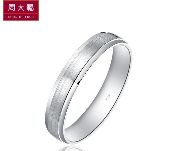 周大福时尚简约PT950铂金戒指/女款结婚对戒PT 152028
