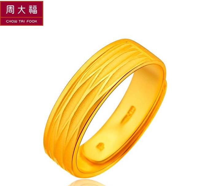 周大福简约男/女款结婚黄金戒指对戒