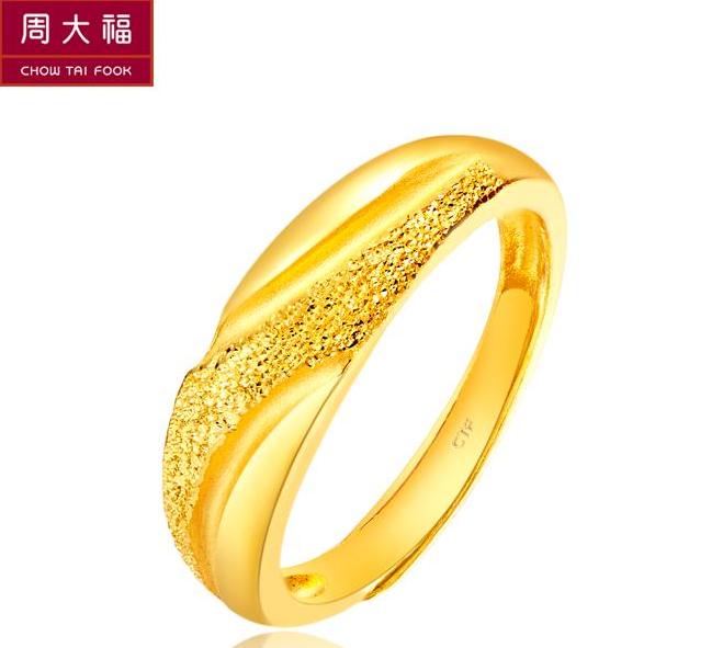 周大福男款黄金戒指/结婚对戒(工费:68 计价)F 160870