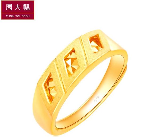 周大福结婚戒指黄金戒指对戒/男(工费:68 计价)F 160950