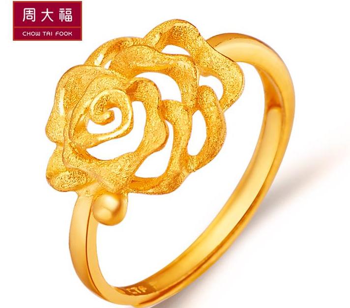 周大福花月佳期系列黄金戒指(工费:58 计价)F 148506